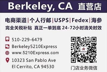 Berkeley&Richmond 直营店